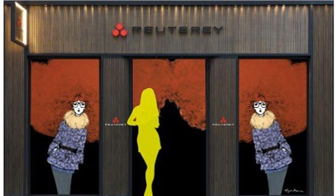 boutique-peuterey-paris