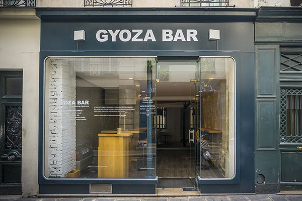 gyoza bar haut marais the fashion week coffee mode. Black Bedroom Furniture Sets. Home Design Ideas